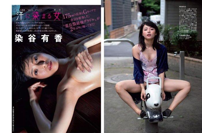 グラビアアイドル画像|グラドルの葉月つばさちゃんのグラビア・水着画像まとめパート1 100枚
