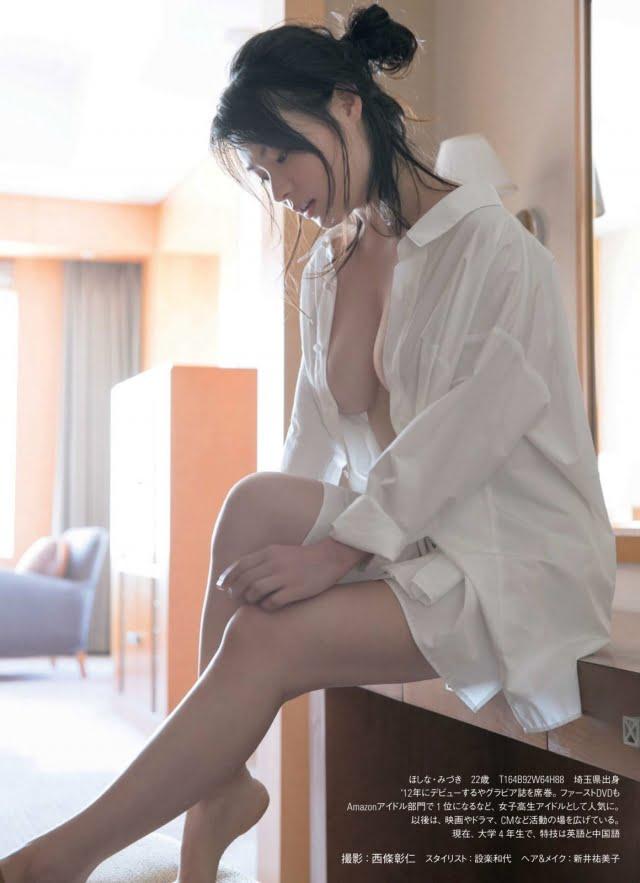 グラビアアイドル写真集 Hカップスレンダー美人の星名美津紀ちゃんのグラビア・水着画像まとめ画像パート10 100枚
