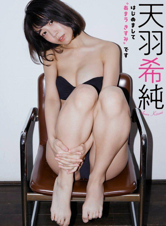グラビアアイドル写真集|READY TO KISSのメンバーの天羽 希純ちゃんのまとめパート3 100枚Number001-100
