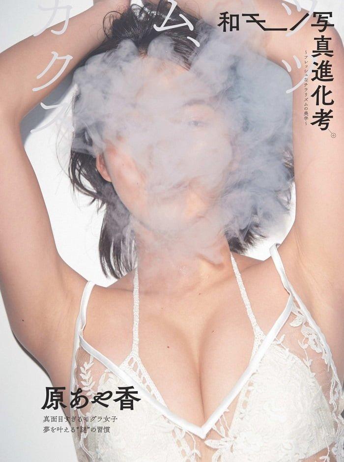 グラビアアイドル写真集|ファッションモデルも頑張ってる原あや香ちゃんのグラビアまとめ画像パート1 100枚Number001-100