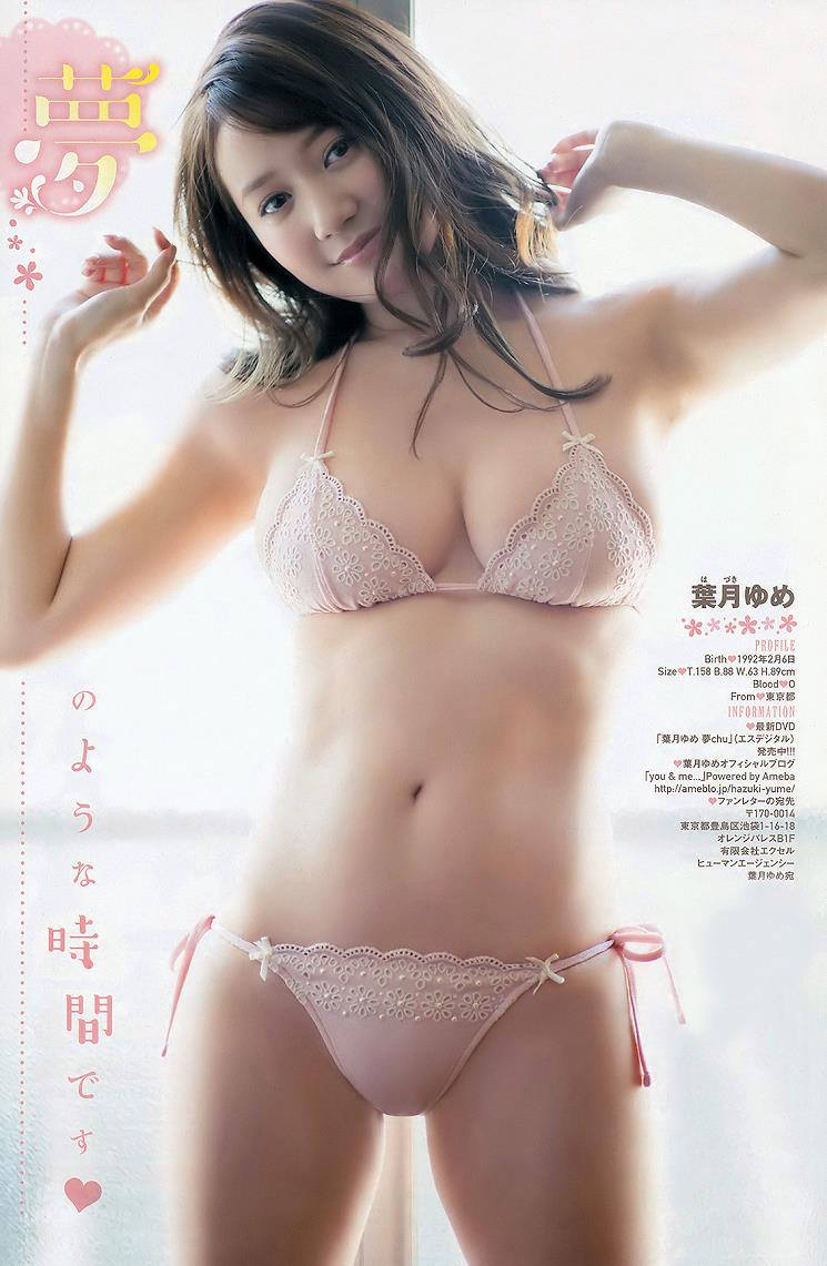 グラビアアイドル写真集|Gカップの葉月ゆめちゃんのグラビアまとめパート1 100枚Number001-100