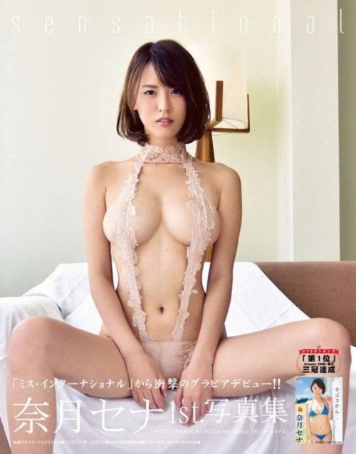 グラビアアイドル写真集|奈月セナちゃんのまとめ画像パート1 100枚Number001-100