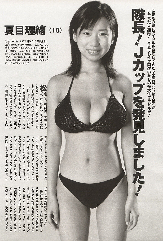 グラビアアイドル写真集|元祖Jカップグラドルの夏目理緒ちゃんのグラビアまとめパート2 100枚Number100-180