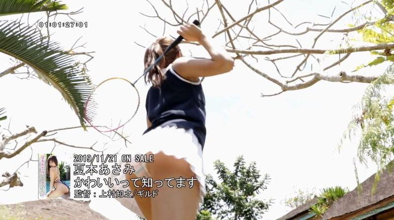 グラビアアイドル画像|身体が柔らかいのを生かした腰のラインが魅力の夏本 あさみちゃんのグラビア画像まとめその1 127枚