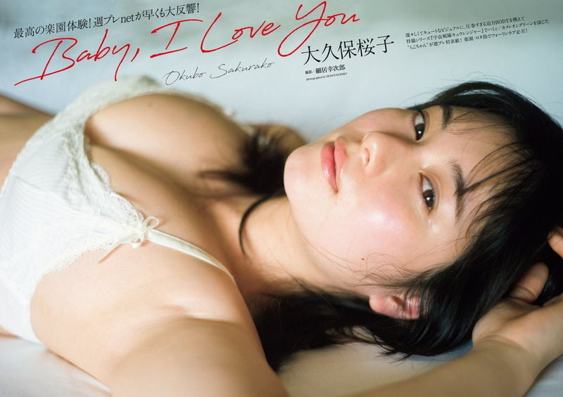 グラビアアイドル画像 美しさと健康的なボディを兼ね備えている元キュウレンジャーの大久保桜子ちゃんの総まとめその1 100枚