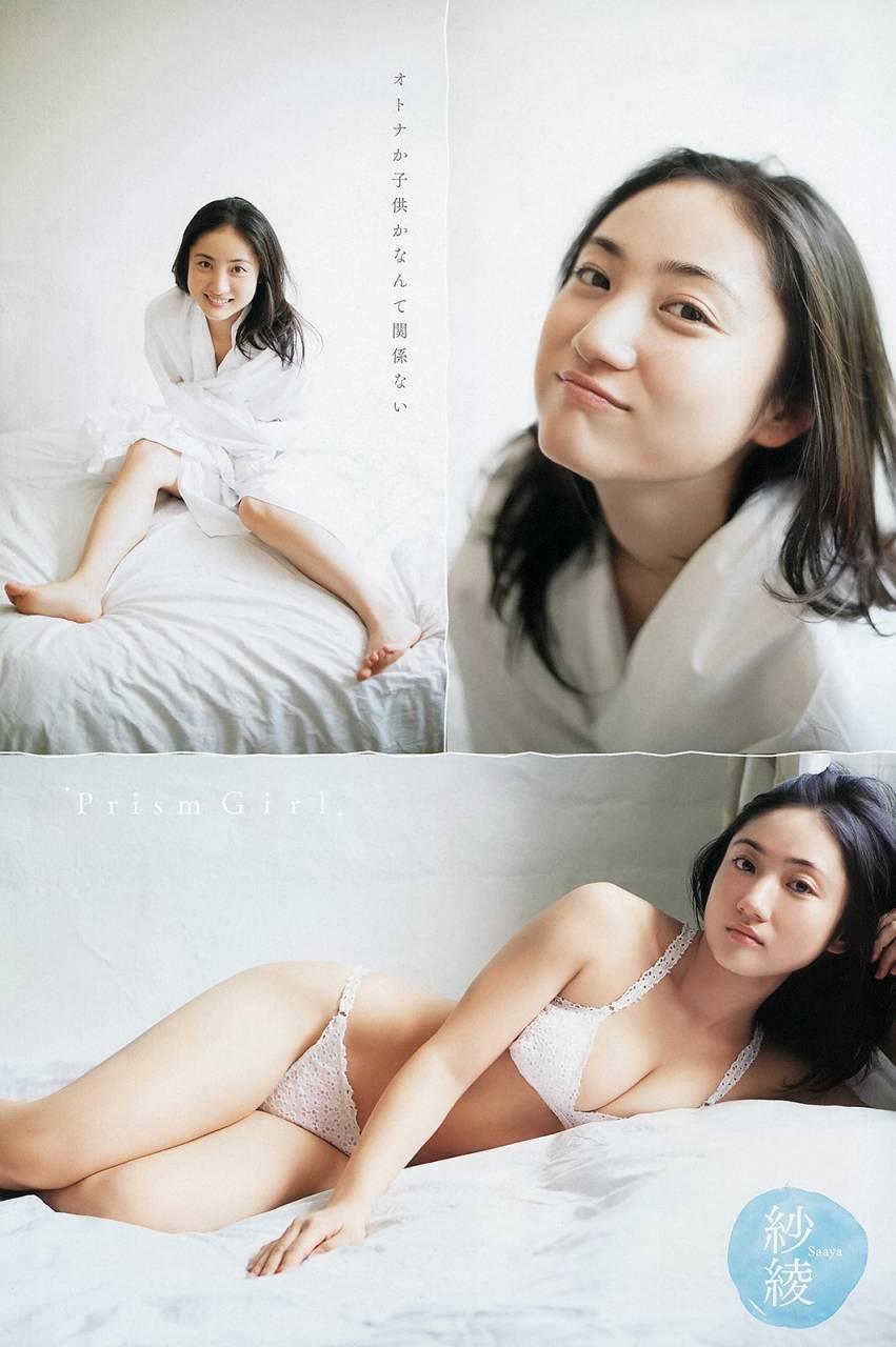 グラビアアイドル写真集|レジェンド紗綾ちゃんのグラビアまとめ画像パート6 100枚