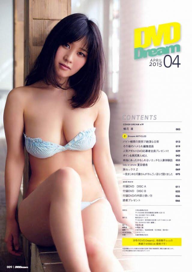 グラビアアイドル写真集|高橋凛(橘花凜)ちゃんのグラビアまとめ画像パート4 100枚Number301-400