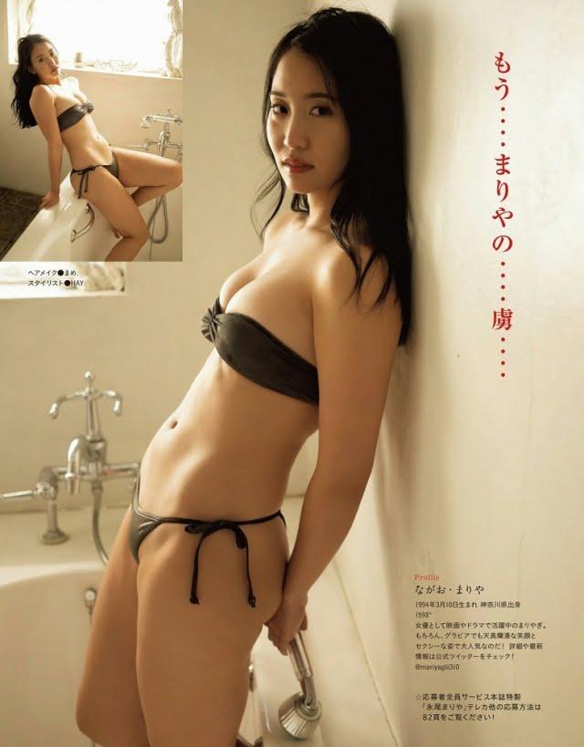 永尾まりやグラビア画像ナンバー301-351