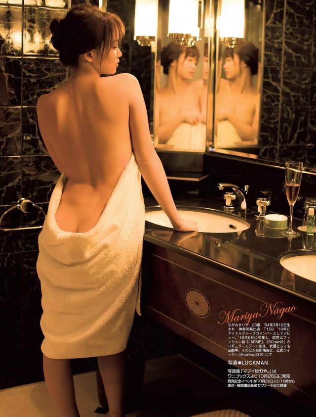永尾まりやグラビア画像ナンバー301-350