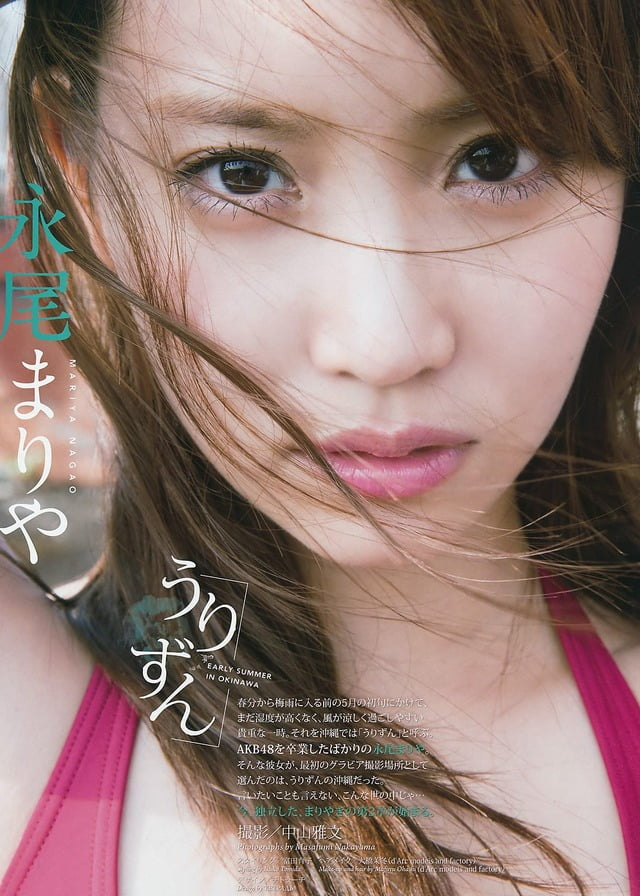 永尾まりやグラビア画像ナンバー601-650