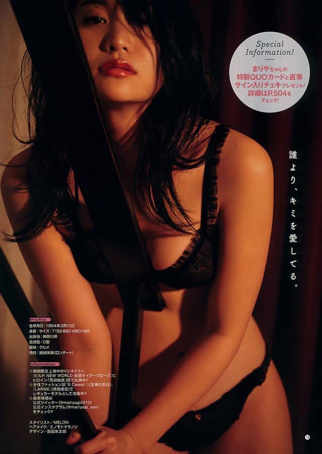 永尾まりやグラビア画像ナンバー651-700